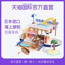Japanese Sambel family imported cruise restaurant Happy Tree House Adventure Sailing Set Toys