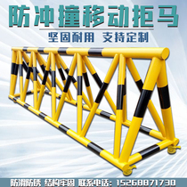 Although the horse barricades move guardrail school gate barrier barrier barricades refuse the horse steel pipe blocking the horse