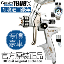 Original genuine Gravite 1909X Car spray gun sheet metal paint pneumatic spray film topcoat spraying tool