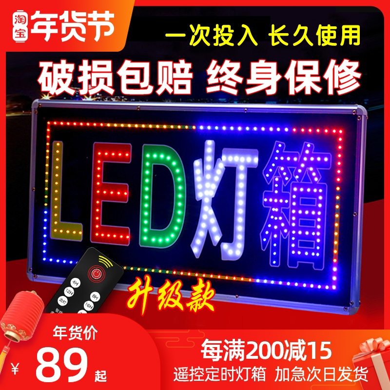 Electronic light box billboards are made of double-sided hanging LED lights vertical light display signs hanging wall-style flash signs