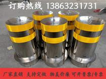304 stainless steel warning column reflective column fixed active stainless steel road pile pre-buried barricade columns