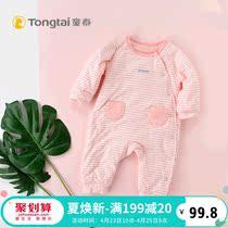 童泰秋冬婴儿薄棉男女宝宝0-1岁哈衣