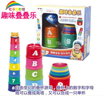 Belle Kang young children stacked Cup stacked baby fun set cup baby puzzle toys 0-1-2-3 years old