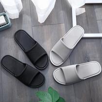 Японский стиль дома мужские сандалии женщины летом крытый тапочки пластиковые нескользятные ванной ванной домашней обуви
