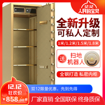 1.8 Meters Safe office home into the wall anti-theft 1.5 meters 2 electronic fingerprint password large safe steel