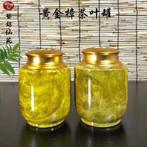 Mahogany gold camphor wood tea cans sealed moisture-proof trumpet wake tea pot creative tea tea box tea pot