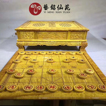 Big leaf gold pharacus full of water wave three chess table multi-function chess table chess table mahogany chess table
