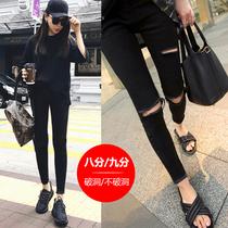 Arraché de Haute taille maigre de raw black stretch pantalon fuselé
