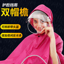 Electric battery car raincoat single double face thickening anti-riot rain electric single motorcycle men and women adult riding poncho