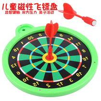 Home Children Adult Professional magnetic double-sided darts disk darts target set sports fitness equipment Toys Wholesale