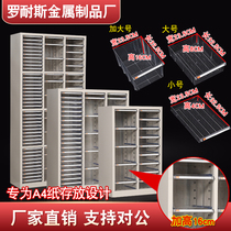 A4 file cabinet Drawer type data finishing cabinet Bill storage cabinet 18 pumping 36 pumping efficiency cabinet File classification cabinet