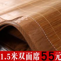Bamboo mats bamboo mat summer folding double mats 1 8m bed double-sided single student dormitory 1 5M mats 1 2