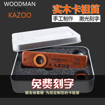 Portable Genuine Wooden Kazu Flute Kazoo Professional playing class small musical instrument adult bizarre musical instruments
