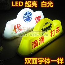 LED taxi top lamp driving light taxi shuttle driving headlights drop roof magnet ceiling brand Lamp