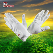 White Equestrian Gloves Riding Gloves breathable photography adult children sports Equestrian equipment eight feet Dragon harness