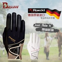 German Roeckl Equestrian Gloves Riding Gloves quality wear-resistant gloves eight feet dragon horse BCL213501