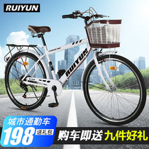 Rui Yun 26 inch mens Bike mens lightweight City commuter leisure car student car adult vintage Bike