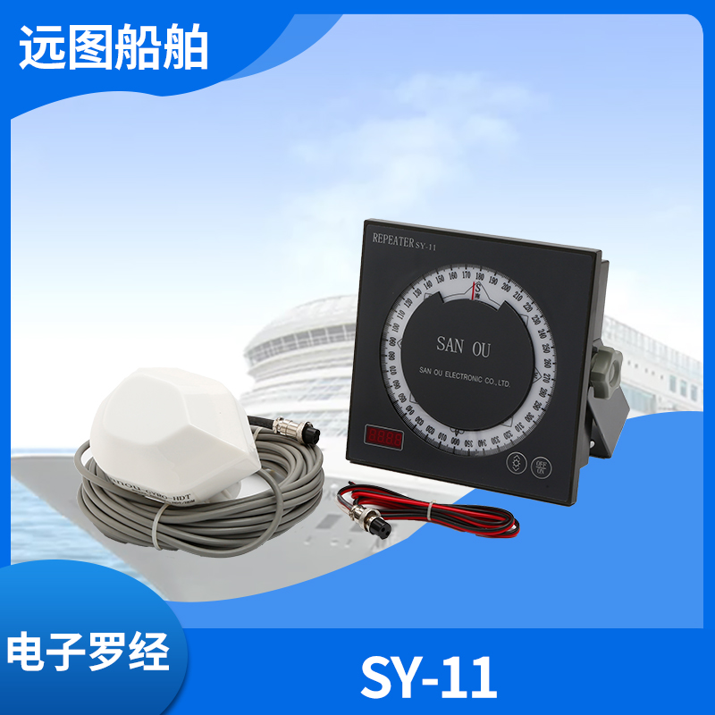 Marine navigation electronic rota-type turntable-type sub-division SY-11 pplot meter can be used by iron boat