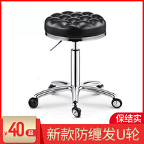 Beauty Chair swivel lift Nail stool round stool barber chair great work Stool Hairdressing shop Bench round roller skating master Chair