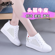 White shoes in hollow women leather 2017 new spring all-match leisure breathable shoes with slope