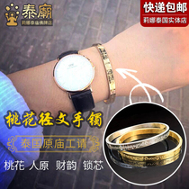 Lina Thai Buddha brand Peach flower bracelet Fortune and fortune and smooth career Popularity Thai Scripture bracelet