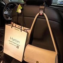 Car hook Inner seat back Car Cute multi-functional rear car on-board creative interior supplies Daquan