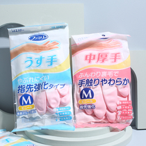 Tired of ninicasa ST Ayressa resin house gloves durable anti-cracking fingertips fortified dishwashing cleaning