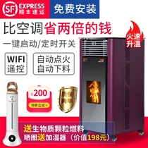 Wanjia sunshine biomass burning particles heating stove fuel winter household indoor smokeless heater with heating flakes