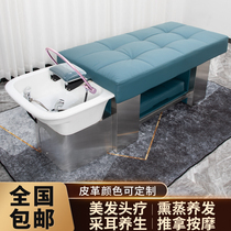 Head therapy shampoo bed Barbershop special hair salon flushing bed Beauty salon Water circulation fumigation hair massage ear bed