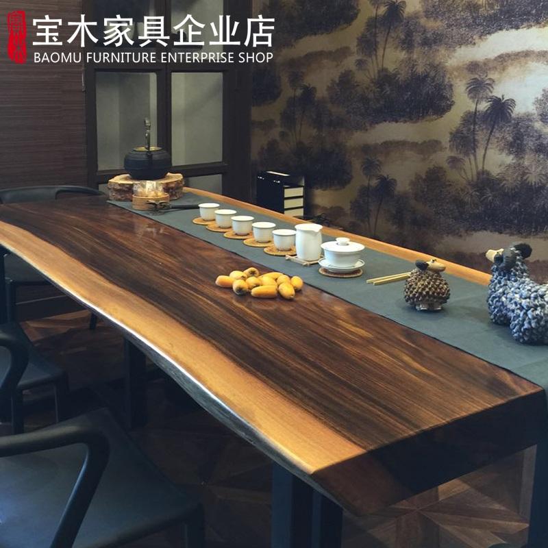 Solid wood large board original wood tea table tea board tea walnut table bar flower desk whole table ebony desk