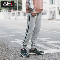 Autumn days of youth and leisure loose motion harem pants