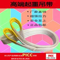 2 tons double buckle driving lifting sling 5T Forklift hoisting belt 10 meters flat crane trailer rope 3t6m4m