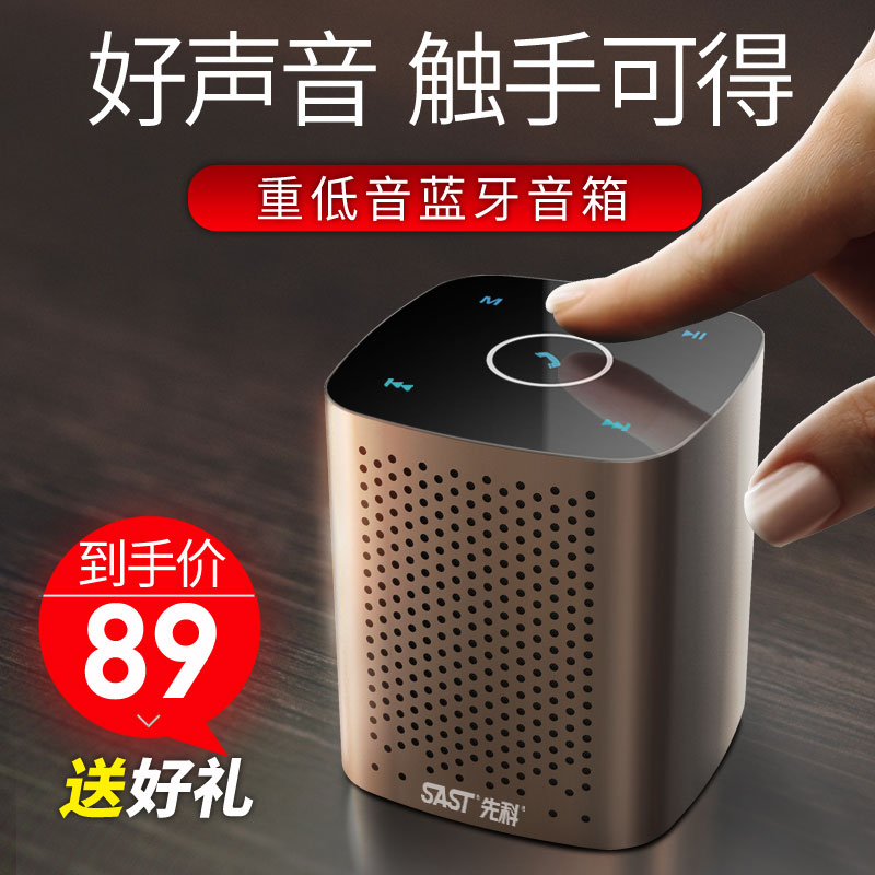 SAST/SHENKE T11 Wireless Bluetooth speaker Bass Cannon Mini Mobile Portable Small Steel Cannon Plug-in Card Sound