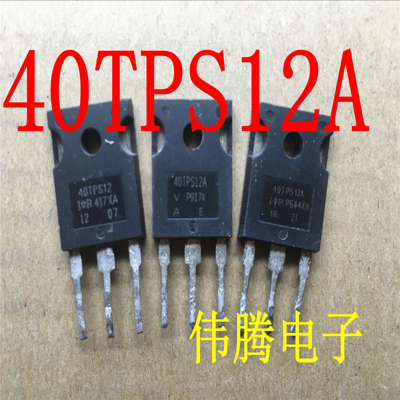 Disassemble 40TPS12 40TPS12A (40A_1200V one-way SCE) fish machine