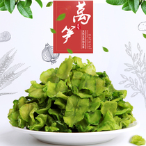 Farm homemade extra lettuce dried dry goods 500 grams lettuce slices dehydrated vegetables lettuce dried non-dried cauliflower