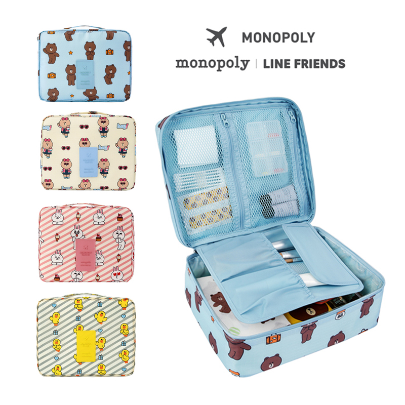 Korean Purchase LineX Monopoly Brown Bear Washing and Washing Bag Multifunctional Hand-held Cosmetic Bag Travel Receiving Bag