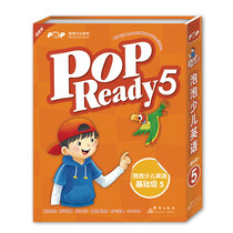 (official flagship store) point reading Bubble Kids English basic level 5 new packaging POP Ready5 bubble Childrens education (new Oriental)