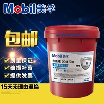 Mobil anti-wear hydraulic oil H32 H22 H68 H100 tries to VG46 32nd DTE24 208L