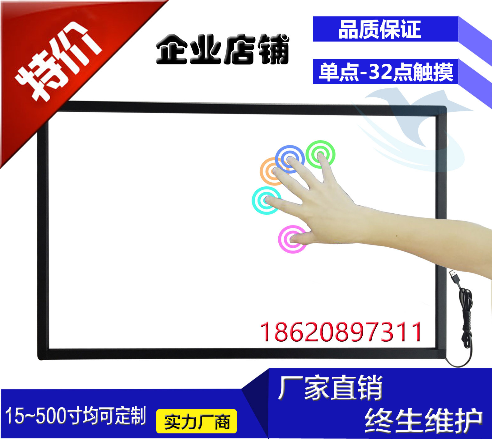 32-inch infrared touch screen frame 42 43 46 48 50 55 60 65-inch TV monitor with touch