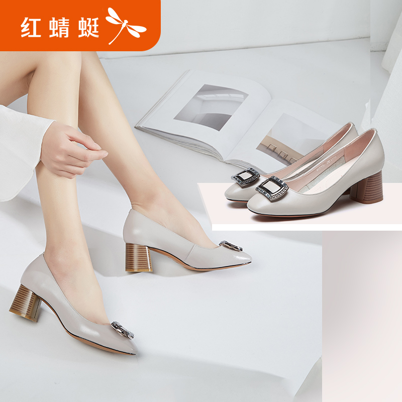 Red Dragonfly Women's Shoes New Style Commuter Fashion Square Head High heels True leather Square Button Women's Single Shoes in Spring
