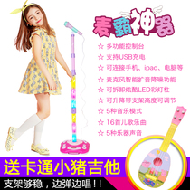 Children singing microphone Toy karaoke music microphone KTV singing machine Baby loudspeaker Microphone Rechargeable