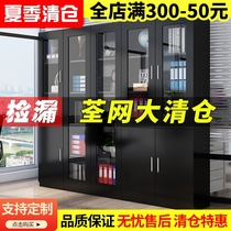 Office file cabinet Wooden data file cabinet with lock plate bookshelf Bookcase with glass door cabinet locker