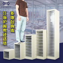 Zhengumei A4 drawer filing cabinet single row multi-layer document consolidation Cabinet Office data bill storage cabinet steel