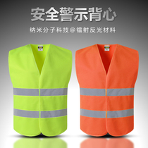 Reflective Vest sanitation greening safety protective clothing marquee traffic road construction reflective Clothing automobile Annual Review printing word