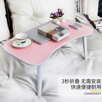 Laptop Making table bed small table foldable dormitory Oracle Solid wood lazy Desk college student