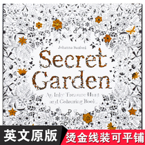English original secret garden authentic adult decompression decompression decompression book, color book, color book, painting line can be paved