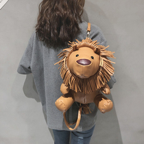 On the new funny cartoon small backpack 2020 new Korean personalized cute lion animal package adorable girl shoulder bag