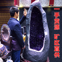 Qinghe Amethyst Cave natural crystal Feng Shui ornaments Cornucopia Amethyst Cave Crystal Cave rough natural lucky objects