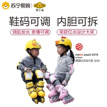 Qi Xiaobai childrens roller skates adjustable size 3-7 years old beginner baby skates roller skates boys and girls