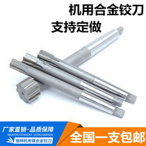 Cemented carbide cone handle machine with reamer tungsten steel winch Custom-made H7 H8 10 12 15 16 18 20